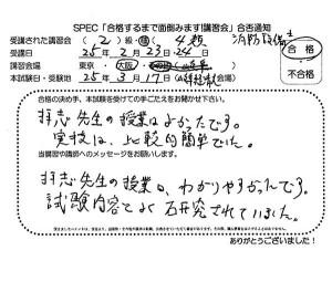 sb4_20130223_03