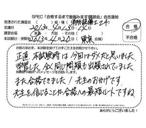 sb4_20130413