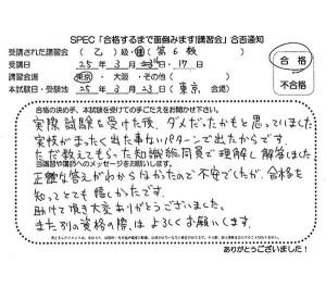 sb6_2013_0316_02
