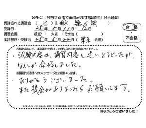 sb6_2013_0511