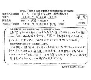 sb6_2013_0720