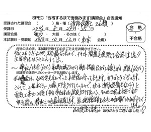 sb6_2013_0824
