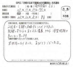 sb6_2013_1130_1